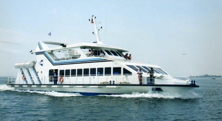 Vedette à vision sous marine  191 passagers